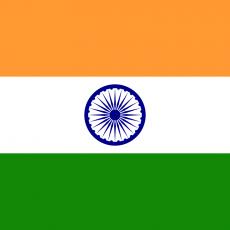 REPATRIERE INDIA